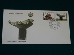 Greece 1987 Europa Cept Imperforate Unofficial FDC VF - FDC