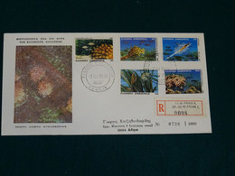 Greece 1988 Sea Life Imperforate Unofficial FDC VF - FDC