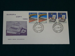 Greece 1988 Europa Cept Imperforate Unofficial Pairs FDC VF - FDC