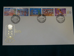 Greece 1988 Olympic Games Seoul Imperforate Unofficial Perf. 12,5 FDC VF - FDC