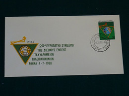 Greece 1988 Conference Of The P.T.T.I Imperforate Unofficial  FDC VF - FDC