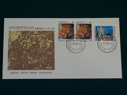 Greece 1988 Christmas Imperforate Unofficial  FDC VF - FDC