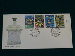 Greece 1989 Home Of The Olympic Games Imperforate Unofficial  FDC VF - FDC