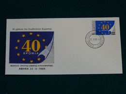 Greece 1989 International Anniversaries Imperforate Unofficial Set Of 5 FDC VF - FDC
