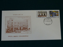Greece 1990 Europa Cept Imperforate Unofficial FDC VF - FDC