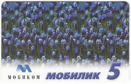 BULGARIA B-122 Prepaid Mobikom - Plant, Flower - Used - Bulgaria