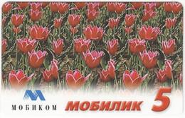 BULGARIA B-123 Prepaid Mobikom - Plant, Flower - Used - Bulgaria