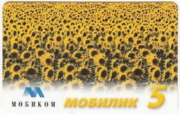 BULGARIA B-124 Prepaid Mobikom - Plant, Flower - Used - Bulgaria