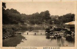CPA AK Hiroshima Yorakueu Kakomachi JAPAN (724226) - Hiroshima