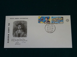 Greece 1992 Europa Cept Imperforate Unofficial FDC VF - FDC