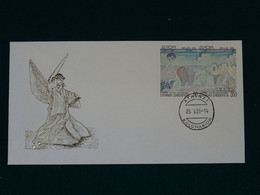 Greece 1993 Europa Cept Imperforate Unofficial FDC VF - FDC