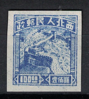 Liberated Area, North West China 1949, The Great Wall *, MH - North-Eastern 1946-48