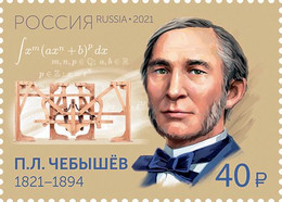 Russia 2021 Chebyshev - Mathematics Stamp  MNH - Nuevos