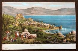 ISRAELE - TIBERIAS - TIBERIADE -  - CARTOLINA ARTISTICA D'EPOCA - Mundo