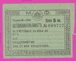 262405 / Mint Bulgaria Ticket Billet - For Travel By Car Auto Voiture 5 Leva 1941 , Bulgarie Bulgarien Bulgarije - Andere
