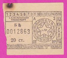 262407 / Bulgaria Ticket Billet - Sofia City Passenger Transport 20 Stotinki , Bulgarie Bulgarien Bulgarije - Andere