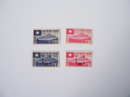 NORTH CHINA SHANGAI MNH**  NANKIN GOVERNMENT JAPANESE OCCUPATION MOUNTAINS - 1943-45 Shanghái & Nankín