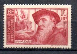 N1-6  France N° 384 ** à 10 % De La Côte. A Saisir !!! - Unused Stamps