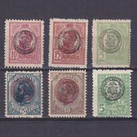 ROMANIA 1919, Sc# 7-11, RA1, Romanian Post Offices In The Turkish Empire, MH - Levant (Turquie)