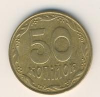 UKRAINE 2008: 50 Kopiyok, Schön 33b - Ukraine