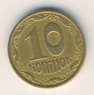 UKRAINE 2002: 10 Kopiyok, KM 1.1b - Ukraine