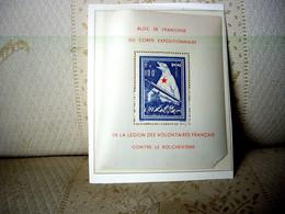 Bloc De Franchise Du Corps Expéditionnaire De La Légion Des Volontaires Français Contre Le Bolchevisme - Non Classificati