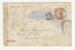 Brazil 1891 Club Schubert Invitation / Postal Stationery Postcard B210526 - Storia Postale