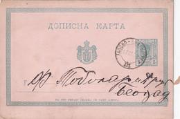 SERBIE 1899 ENTIER POSTAL/GANZSACHE/POSTAL STATIONARY CARTE  DE LAPOVO - Serbia