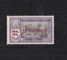 ⭐  Inde N° Y.T N 193**, Neuf Sans Charnière ⭐ - Unused Stamps