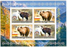 Georgia / South Ossetia . EUROPA 2021.Endangered National Wildlife (Bears, Mountain Goats, Mountains). S/S - Georgia