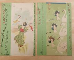 "2 Cpa ( R.Kirchner ? ) "" Geisha "" - 1900-1949"