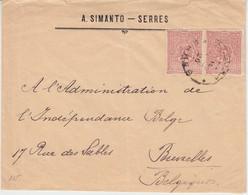 Türkei/Griechenland - 2x20 Pa. Wappen Brief N. BELGIEN Serres - Brüssel 1896 - Non Classificati