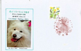 JAPAN. Greetings Spring 2021 (Dog-Chien) , Letter - Perros