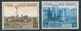 Somalie Italienne Poste Aérienne YT N°59/60 Foire De Somalie 1955 Neuf ** - Somalië