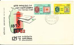 Sri Lanka FDC 2-12-1982 125th Anniversary Of The First Postage Stamp Complete With Cachet - Sri Lanka (Ceylon) (1948-...)
