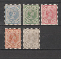Curacao - 1892 - Mi. 25-29 * / 058 - Curacao, Netherlands Antilles, Aruba