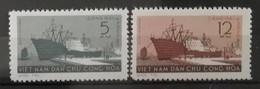 Viêt-Nam Du Nord 1961 / Yvert N°245-246 / ** - Vietnam