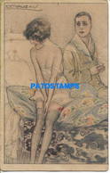 161688 ART ARTE SIGNED MAUZAN COUPLE LOVE SENSUAL IN BED BREAK POSTAL POSTCARD - Ohne Zuordnung