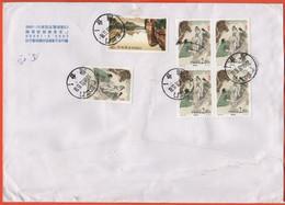 CINA - CHINA - 2004 - 6 Stamps On The Rear - Registered - Medium Envelope - Viaggiata Da Jiangmen Per Brussels, Belgium - Covers & Documents
