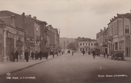 VARNA-BAPHA-BULGARIA-STRASSE 6 SEPTEMBER-CARTOLINA VERA PHOTO-NON VIAGGIATA-1925-1935 - Bulgaria