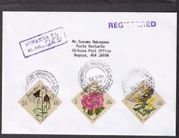 Bhutan Postally Used Cover Flower (bt051) - Bhutan