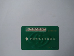 China, Multimedia Electronic Management Card, China Minsheng Bank (1pcs) - Unclassified