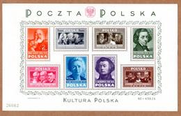 POLEN, 1948 Polnische Kultur, Block Postfrisch ** - Blocks & Sheetlets & Panes