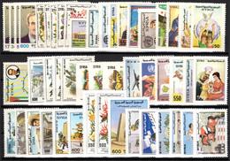 SYRIEN, Lot Aus 1989-1994, Postfrisch ** - Lots & Kiloware (mixtures) - Max. 999 Stamps