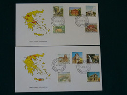 Greece 1994 Capitals Of Greece Imperforate Unofficial FDC VF - FDC
