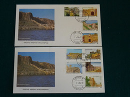 Greece 1996 Castles Of Greece Imperforate Unofficial FDC VF - FDC