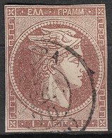 GREECE 1880-86 Large Hermes Head Athens Issue On Cream Paper 1 L Dull Brown Vl. 67 / H 53 - Gebruikt