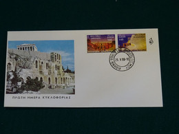 Greece 1998 Europa Cept Imperforate Unofficial FDC VF - FDC