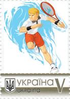 Ukraine 2020, Sport, Tennis, 1v - Ukraine