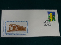 Greece 2000 Europa Cept Imperforate Unofficial FDC VF - FDC